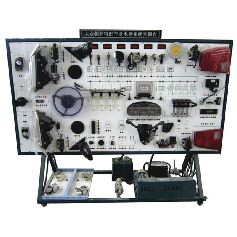 选用全新大众帕萨特b5发动机电控系统元件及车身