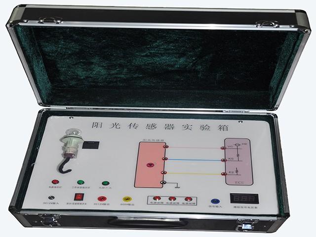 br-611阳光传感器实验箱