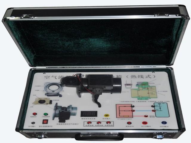 br-625空气流量传感器实验箱(热线式)